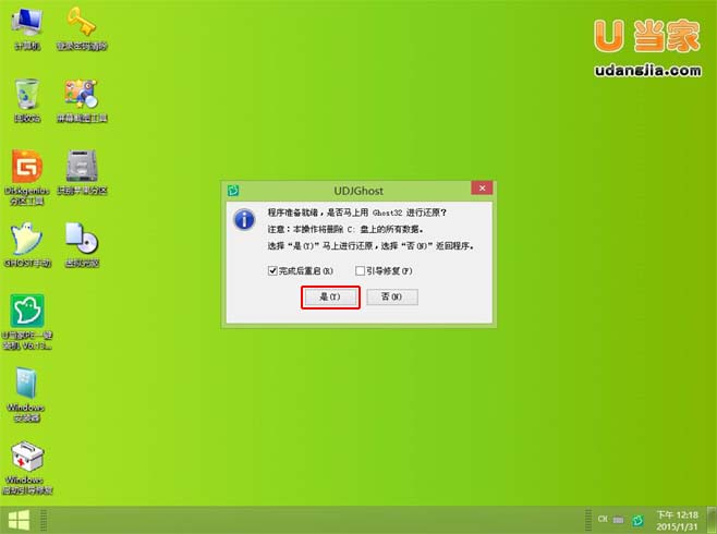 怎么用u盘安装Ghost Win7系统呢?u盘安装ghost win7需要注意哪些问题呢?接下来U当家小编教大家用u盘安装ghost win7系统的详细教程! 一、u盘安装Ghost Win7系统前的准备工作: 、首先用u当家u盘启动盘制作工具制作u盘启动盘(支持u盘、内存卡、移动硬盘制作),如果您不会制作请看本站顶部的视频教程; 、制作完u当家启动盘后搜索并下载一个Ghost Win7系统镜像文件,复制到已经制作好的u当家u盘启动盘内的GHO文件夹下; 、使用快捷键启动U盘(注意:老电脑不支持快捷键